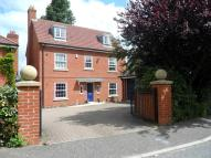 5 bedroom Detached home for sale in Jermyn Way...