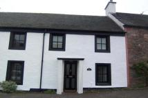 2 bedroom Cottage to rent in Crinan Cottage...