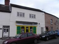 Bury Bar Commercial Property to rent