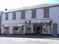 Commercial Property in Coleford, Gloucestershire
