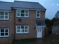 Cinderford semi detached house to rent
