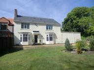 5 bedroom semi detached home in Grinton House...
