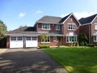 4 bedroom Detached property for sale in Moor Lane, Hutton...
