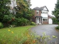 3 bedroom Town House for sale in Chapel Lane, Eccleston...