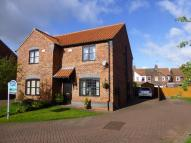 2 bed semi detached property for sale in Bramley Close...