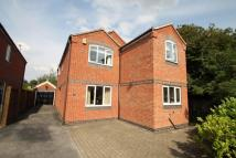 Annies Close Detached property for sale