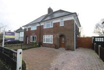 Long Hill Rise semi detached house for sale
