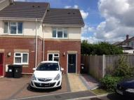 2 bed End of Terrace house for sale in 2 Bed House Ideal First...