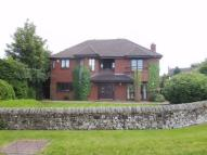 Holmlee Way Detached house for sale