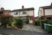 2 bedroom semi detached property in Lydiat Lane...