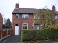 3 bedroom semi detached property to rent in Oakfield Road...