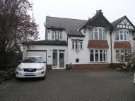 3 bedroom semi detached property in Hagley Road, Halesowen...