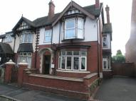 4 bedroom semi detached home for sale in CRADLEY HEATH...