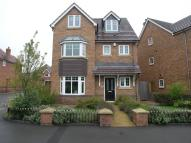 Hagley Road Detached property for sale