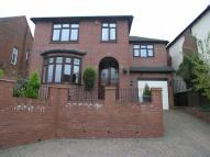 Detached property for sale in Hagley Road, Halesowen...