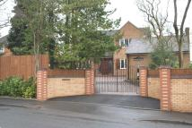 4 bedroom Detached house in Willow Brook...