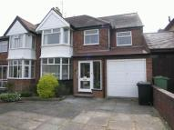 semi detached home in HAYLEY GREEN, Abbott Road