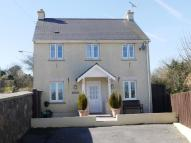 3 bed Detached house for sale in Stammers Road...