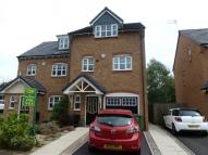 3 bedroom Town House for sale in 52 Blakemore Park...