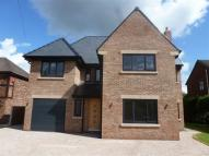 HEATH LANE Detached house for sale