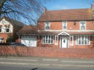 6 bed Detached home for sale in High Street, Thurnscoe...