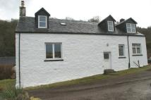 Cottage in Carrick View Tarbert...