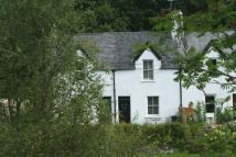 2 bedroom Terraced property for sale in 12 Cairnbaan Cottages...