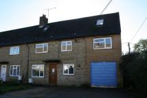 4 bedroom End of Terrace property for sale in Ballard Close...