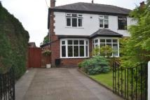 Cross Road semi detached house to rent