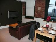 1 bed Flat in Albion House...