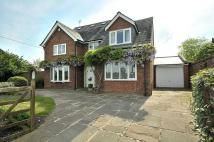 property for sale in 5 bedroom Detached...