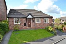 2 bed Bungalow in STONEGATE FOLD...