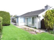 3 bed Detached Bungalow in Bellingham Road, Kendal...