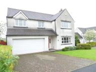 Detached home in Sycamore Close, Endmoor...