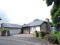 4 bedroom Detached property for sale in Whitbarrow Grove, Kendal