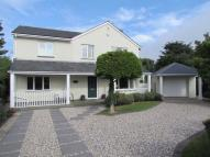 property for sale in WARBOROUGH ROAD, CHURSTON