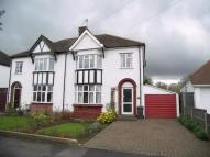 3 bed semi detached house for sale in 28, STRAFFORD GATE...