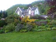 property for sale in Greenbank Guest House,  Borrowdale,  Keswick, CA12