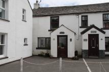 Barrow View Cottage for sale