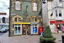property for sale in PRIME SHOP UNIT TO LET ON NEW LEASE - MAIN STREET, Keswick, CA12