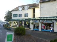 property to rent in Quarry Rigg Shopping Centre, Bowness on Windermere, LA23 3DU
