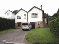 4 bed Detached house for sale in Cranmore Bates Lane...