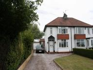 3 bedroom semi detached house for sale in Primrose Lane, Alvanley...