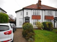 3 bedroom semi detached home for sale in Primrose Lane, Alvanley...