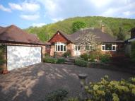 Howey Lane Detached Bungalow for sale