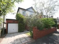 3 bed Detached property in Eavesgarth Maryhill Road...