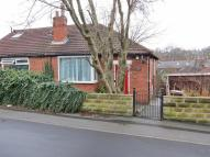 2 bed Semi-Detached Bungalow for sale in Monk Bridge Street...