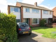 4 bedroom semi detached house for sale in Wighill Lane, Tadcaster...