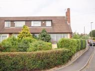 2 bed semi detached home for sale in Newcastle Road...
