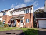 property for sale in Pelaw Grange Court...